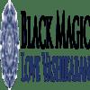 blackmagiclovevashikaran