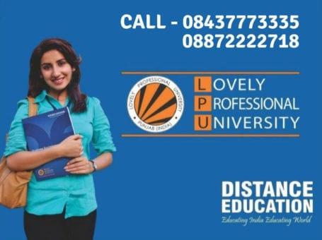 Distance Education Chandigarh Mohali